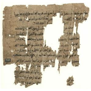 Manuskrip-Kitab-al-Muwaththa-susunan-Imam-Malik
