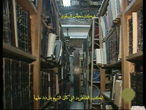 Perpustakaan Al-Zhahiriyah
