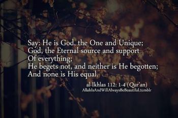 nama dan sifat Allah